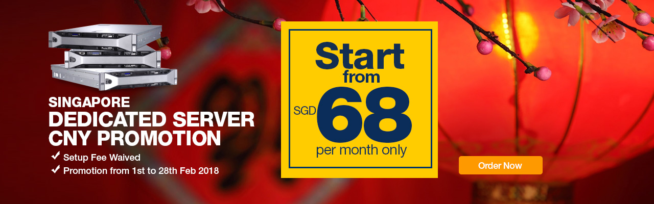 Dedicated Server CNY Promotion